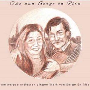 Antwerpse Artiesten - Ode Aan Serge En Rita